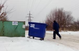 В Гагарине установят евроконтейнеры