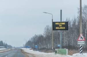 В Беларуси ратифицировали признание виз с Россией