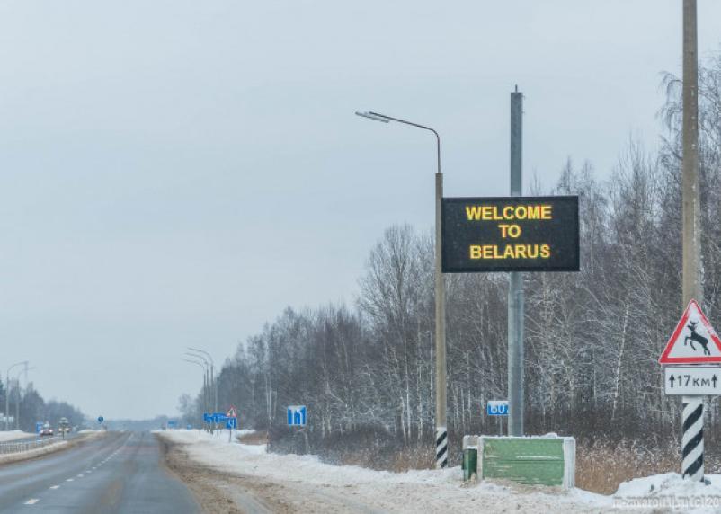 Россия намекнула Беларуси о присоединении