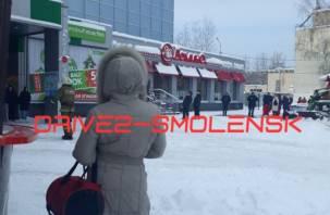 «Ничего не обнаружено». Торговый центр на Киселевке продолжает работу в штатном режиме