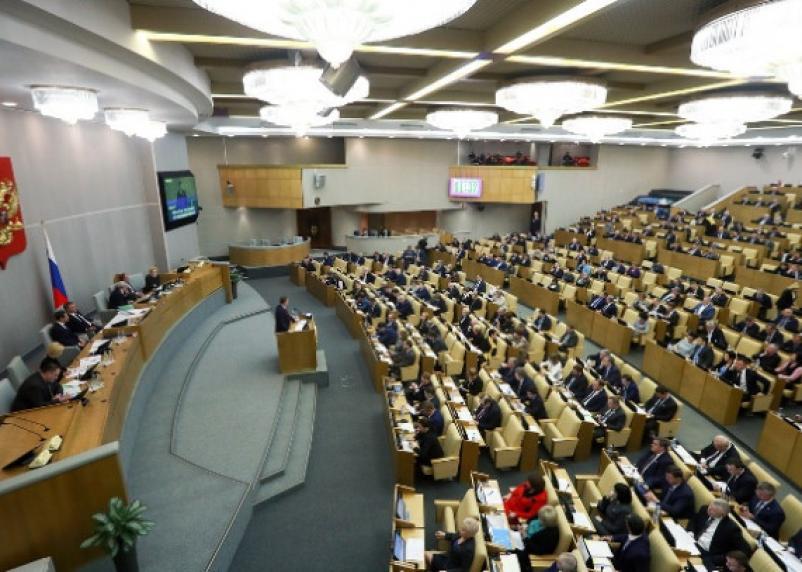 В Госдуме предложили ввести смертную казнь для коррупционеров и террористов