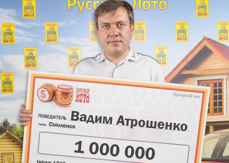 Пошел за фруктами, вернулся миллионером. Житель Смоленска выиграл в лотерею