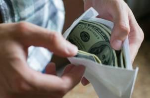 Как дать взятку и сесть в тюрьму. Директор фирмы дал смоленскому сотруднику ФСБ 4,5 тысячи долларов