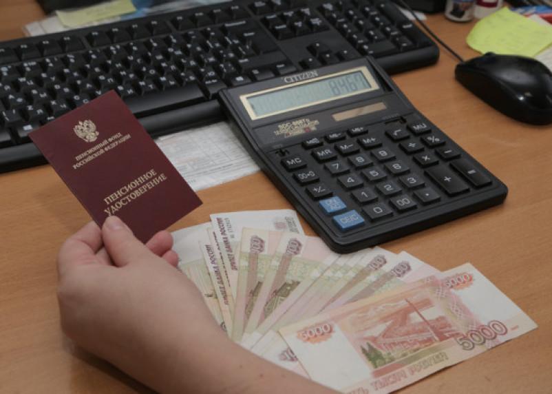 Более тысячи рублей. Названы претенденты на прибавку к пенсии