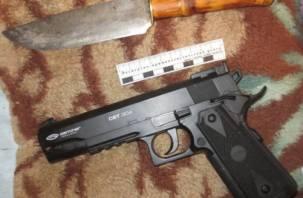 В Смоленской области произошёл вооружённый конфликт в общественном месте