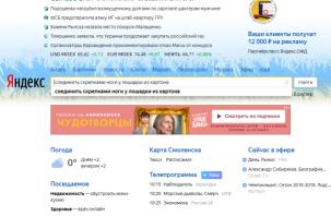 Текст про ежа и рождение пуговицы. Яндекс назвал самые необычные запросы школьников