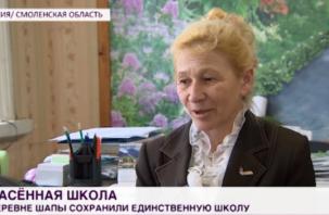Усыновили детей из приюта. Жители Смоленской области спасли деревню от вымирания