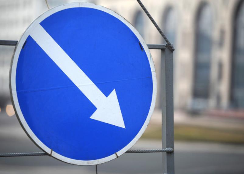 В Смоленске более чем на месяц ограничили движение по двум улицам