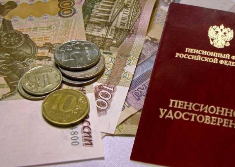 Реальная пенсия россиян уменьшилась впервые с 2015 года