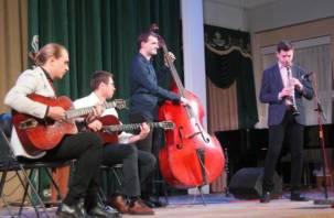 В Смоленске играл самый французский джаз