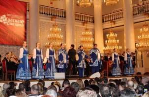 Смоленским артистам вручили специальный приз на фестивале «Красная гвоздика»