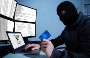 Мошенники украли с банковских карт россиян 1,3 млрд рублей