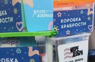 В Смоленске в областной детской больнице появились «коробки храбрости»