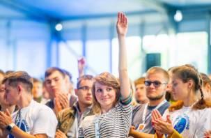 У молодежи Смоленской и Витебской областей появится приграничный совет