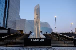 Подпалил памятник Борису Ельцину. Смоленский суд приговорил к колонии «другоросса»