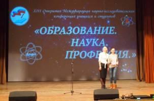 Смоленские и белорусские учащиеся приняли участие в научной конференции