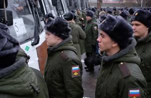В России объявили военный сбор граждан в запасе