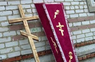 Дед-белорус продал смолянину ружьё, а на эти деньги купил гроб и два креста