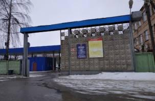 График работы МОРЭР ГИБДД в Смоленске изменится