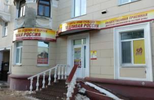 «Справедливая Россия» поступила несправедливо со старинным фасадом в центре Смоленска