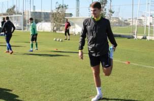 Смоленский футболист стал игроком краснодарского клуба