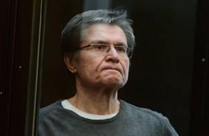 С имущества Алексея Улюкаева суд снял арест
