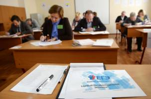 В Смоленске родители могут проверить свои знания на ЕГЭ по русскому языку