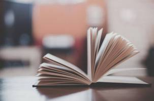 Экспертизу учебников ужесточат в РФ