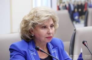 Москалькова согласовала назначение омбудсмена в Смоленской области