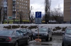 Смоленские водители продолжают нарушать правила ПДД и ставить машины на стоянку для инвалидов