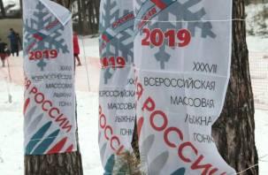 «Лыжня России-2019». Фоторепортаж Smolnarod