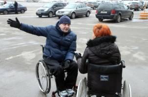Семьи инвалидов предложено приравнять к малоимущим