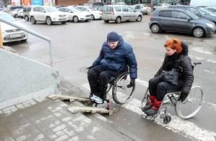 Город как сплошной барьер: один день в инвалидной коляске. Часть 1