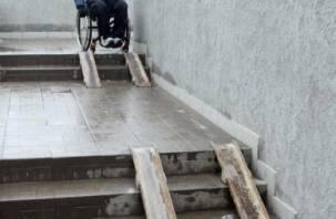 В 8 раз. В Госдуме предложили повысить выплаты по уходу за инвалидами