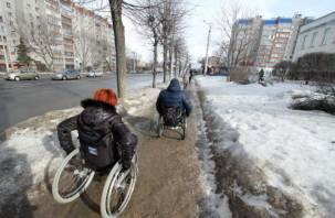 В России хотят упростить процедуру установления инвалидности