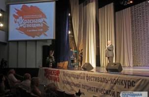 Смоляне примут участие в гала-концерте международного фестиваля «Красная гвоздика»