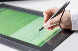 В 2020 году в России могут появиться электронные трудовые договоры