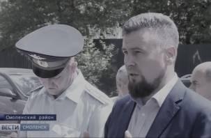 Суд усмотрел ОПГ в деле «Смоленскавтодора»