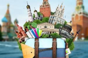 Стало известно, в какие города РФ отправятся туристы на 8 марта