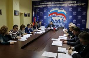 Уже всё решили: «Единая Россия» утвердила кандидатуру будущего главы Смоленска