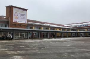 Из Смоленска теперь можно добраться на автобусе до Еревана