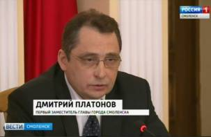 Врио главы Смоленска Дмитрий Платонов освобождает место Андрею Борисову