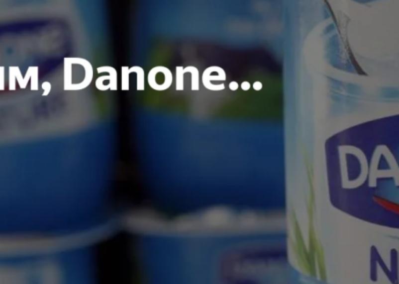 «Ммм Данон». Россия ограничила ввоз известной молочки из Беларуси