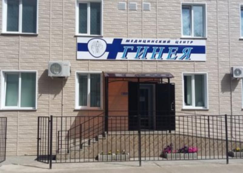 Скандал в региональном ФОМС. Дело «о липовых операциях по ЭКО» передано в суд
