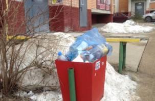 Плата за мусор. Смоляне звонят на горячую линию с вопросами о системе обращения с ТКО