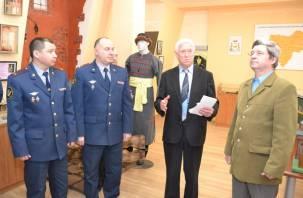 В Смоленске открылся тюремный музей