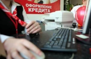 Стало известно, как россияне платят по кредитам