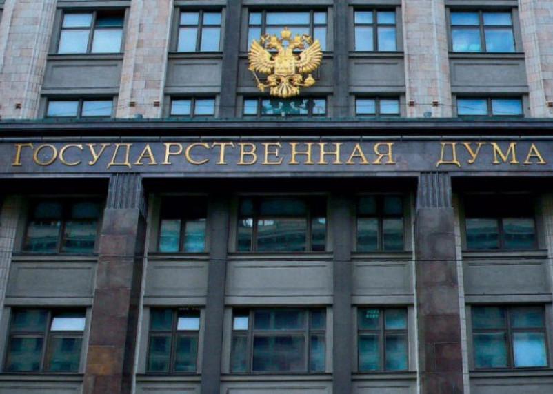 В Госдуме предложили разработать критерии оценки работы мэров