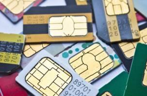Сим-карты для мобильных телефонов будут продавать по-новому