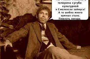 В Смоленске закрывают один из немногих центров культуры в Промышленном районе
